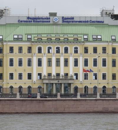 ФСК ЕЭС России