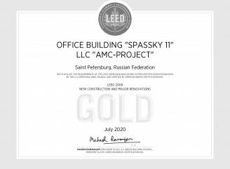 """""""АМЦ-ПРОЕКТ"""" получил сертификат LEED """"GOLD"""" для бизнес-центра  «Спасский 11»"""